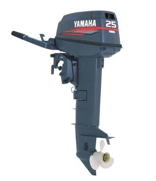 Yamaha 25NMHOS